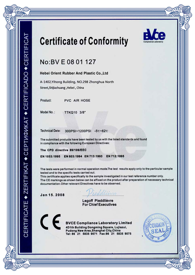 certificate of pvc air hose-BVCE